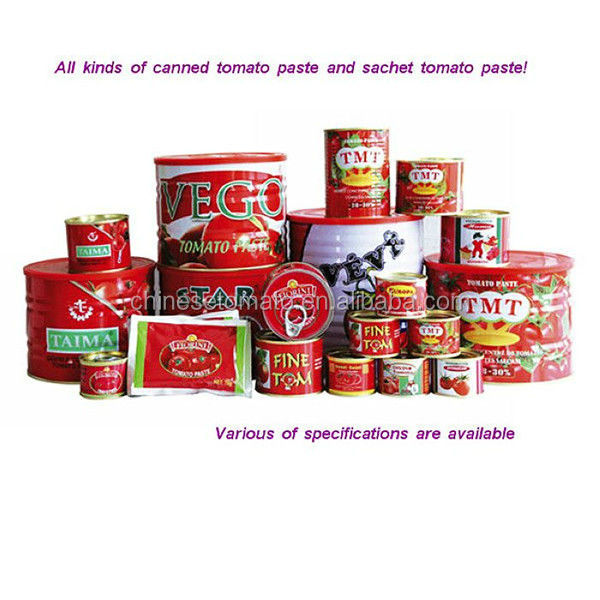SIAL PARIS 2016 tomato paste manufacturer from China