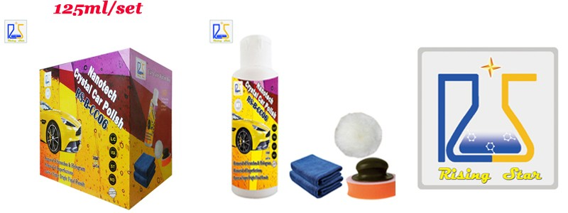 car paint care polishing wax nanotech car polishing and abrasive paste ultra brightness scratch and swirl remover
