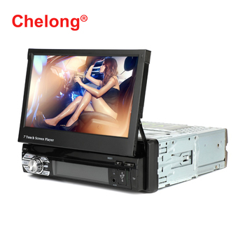 Professional Car Stereo One Din car audio system Not Android USB SD BT