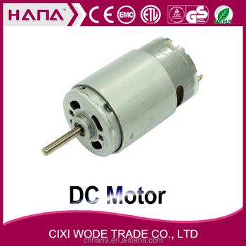 High efficiency high torque 12v dc motor buy 12v dc for High efficiency dc motor
