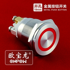 Good choice ONPOW 19mm waterproof momentary illuminated push button switch (CE, ROHS approved)