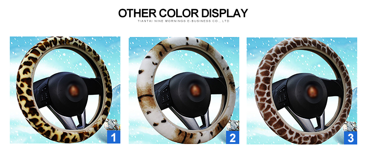 Leopard Print Elastic Band No Inner Ring Steering Wheel Cover Wholesale