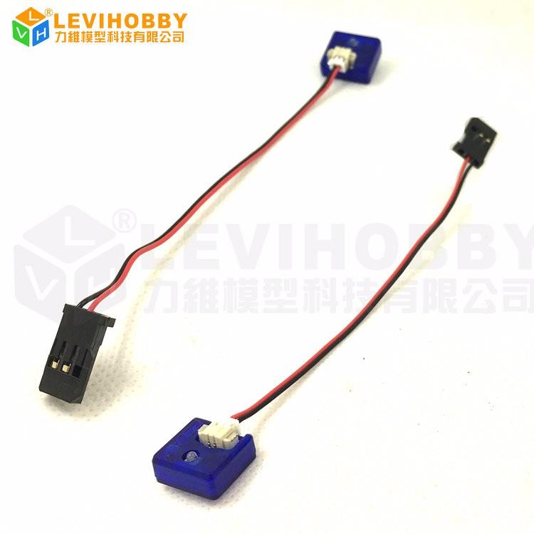 Personal Transponder Fit For Ezlap Robitronic Lap Count