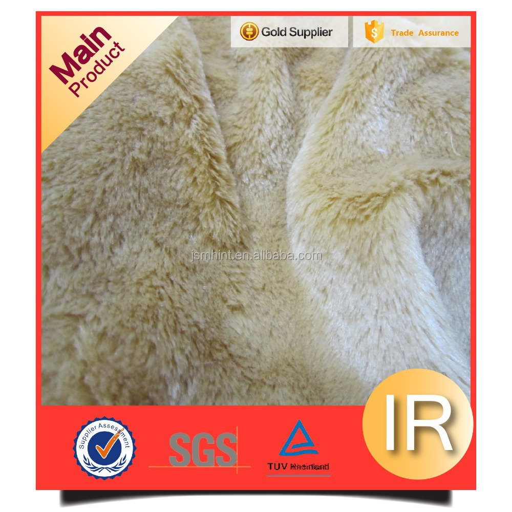 Over 9 experience supplier pv plush fabric for soft toys & home textile