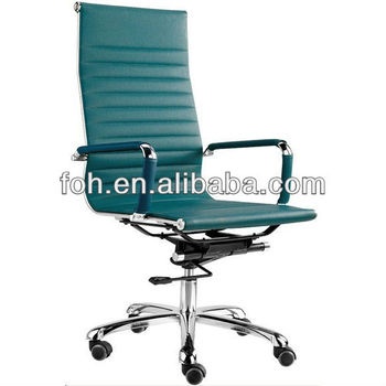 Staff Room Leather Chair Modern Rolling Chairs (FOH MF11 A12)