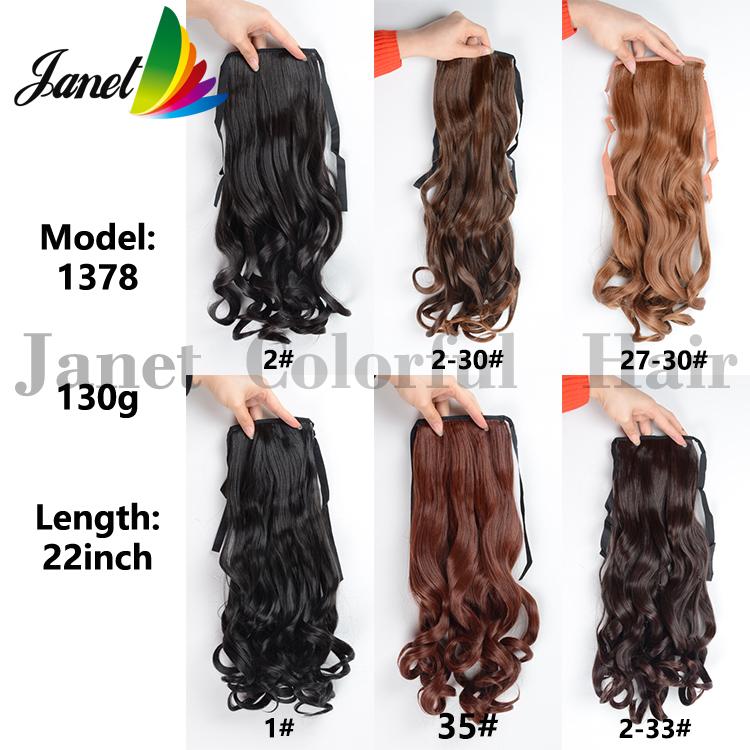22 дюймов ( 55 см ) новый синтетический длинные леди Wowen вьющиеся волнистые клип хвост конский хвост наращивание волос парики лента 6 цветов 130 г