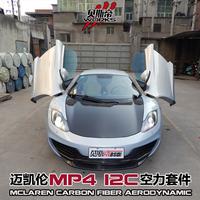 Body Kit For 11-14 Mclaren 12c Mp4 Oe Style Carbon Fiber Auto ...