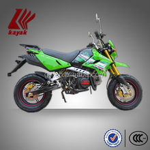 Chongqing Mini Small dirt bike cheap 125cc loncin dirt bike,KN125GY