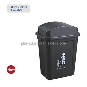 20L Trash Can/office Trash Can/plastic Waste Bin