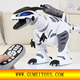 K9 2018 New Arrive RC Animal Robot Interactive Intelligent Dinosaur Toy