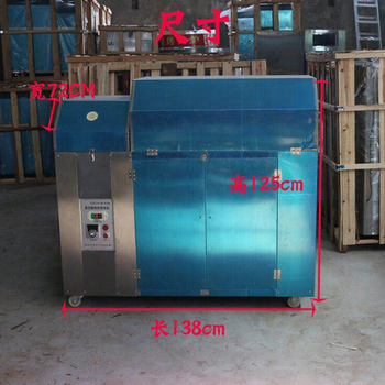 2019 domestic and overseas active demand energy-saving automatic cashew nut roaster machine