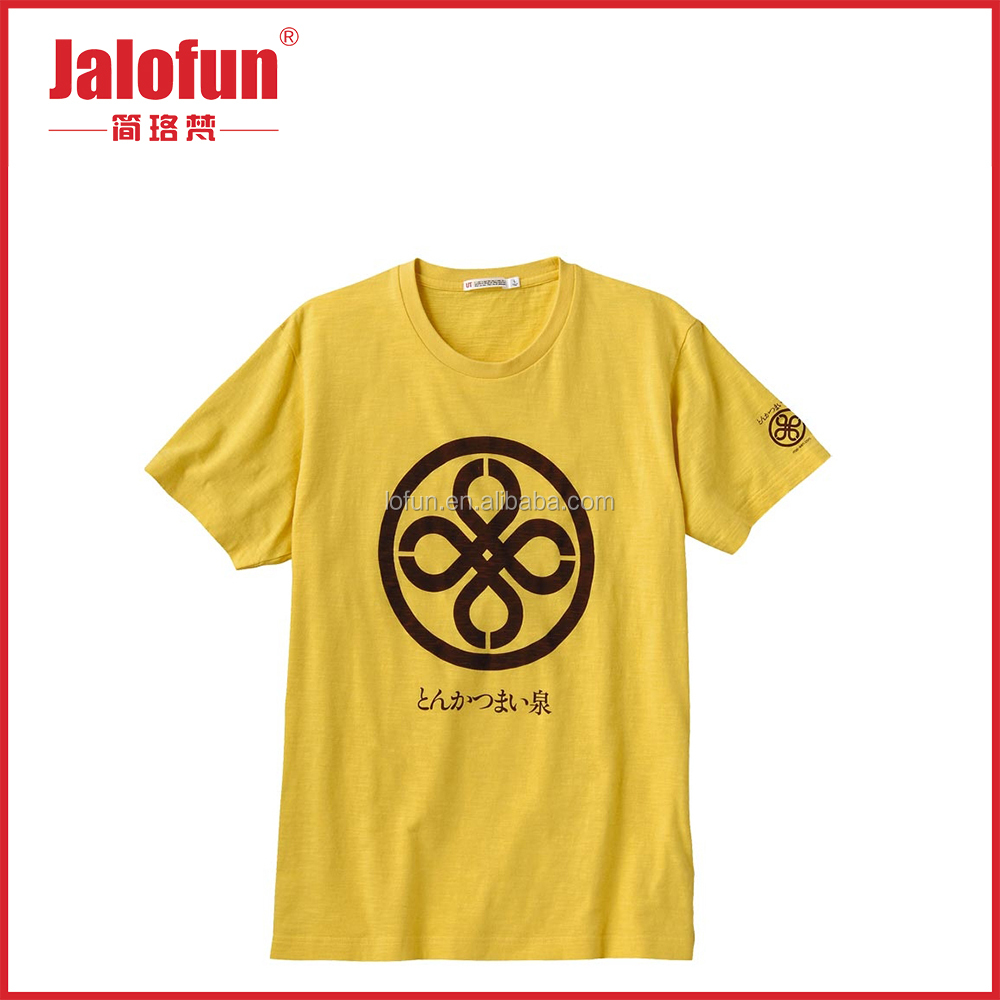 Bamboo Custom T-shirts, Bamboo Custom T-shirts Suppliers and ...