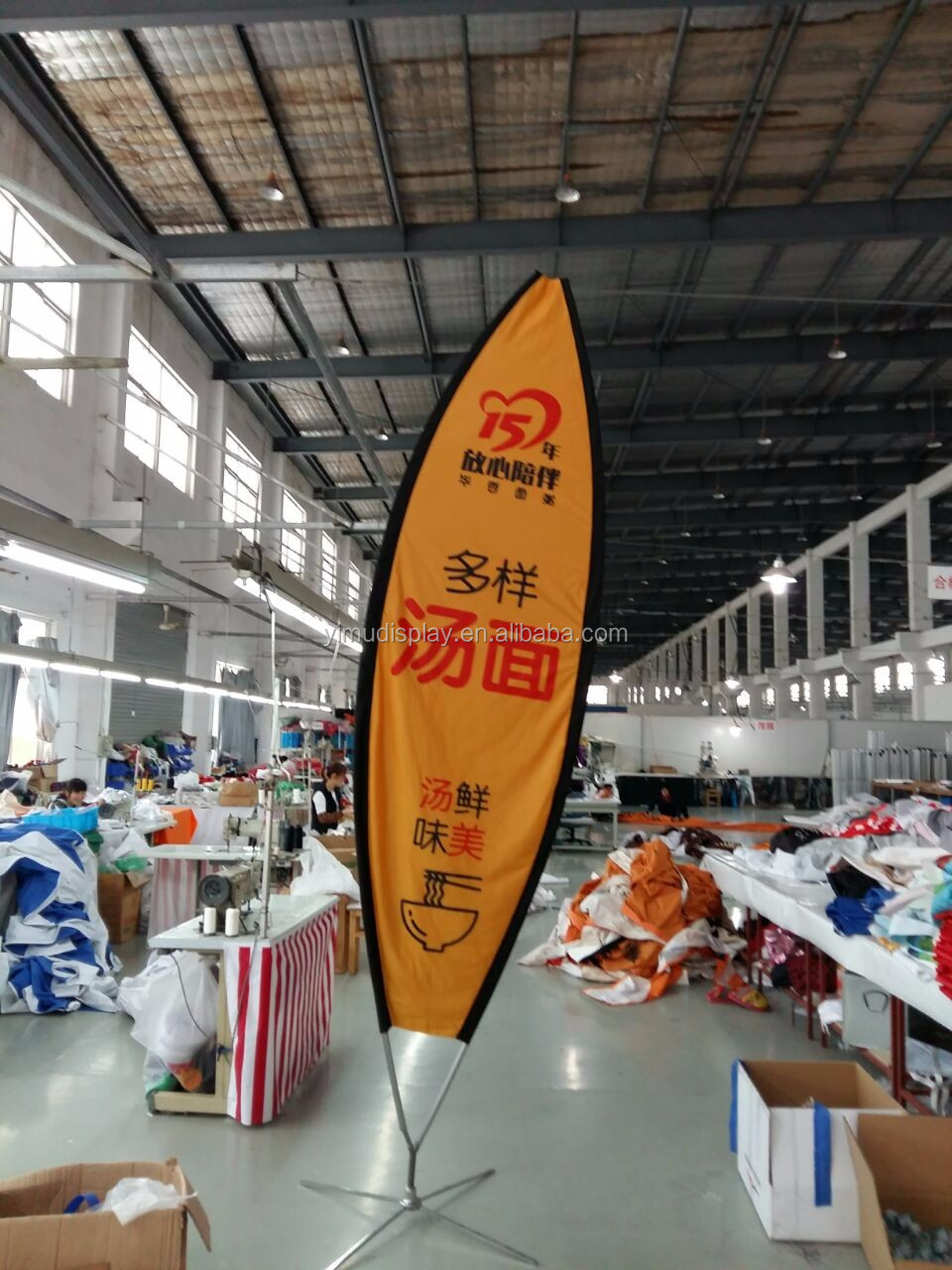 trade show commercial red safety flags