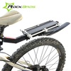 ROCKBROS Quick Release Bicycle Rear Luggage Carrier with Fender Design Aluminum Bike Disc Brake V Brake Rear Rack