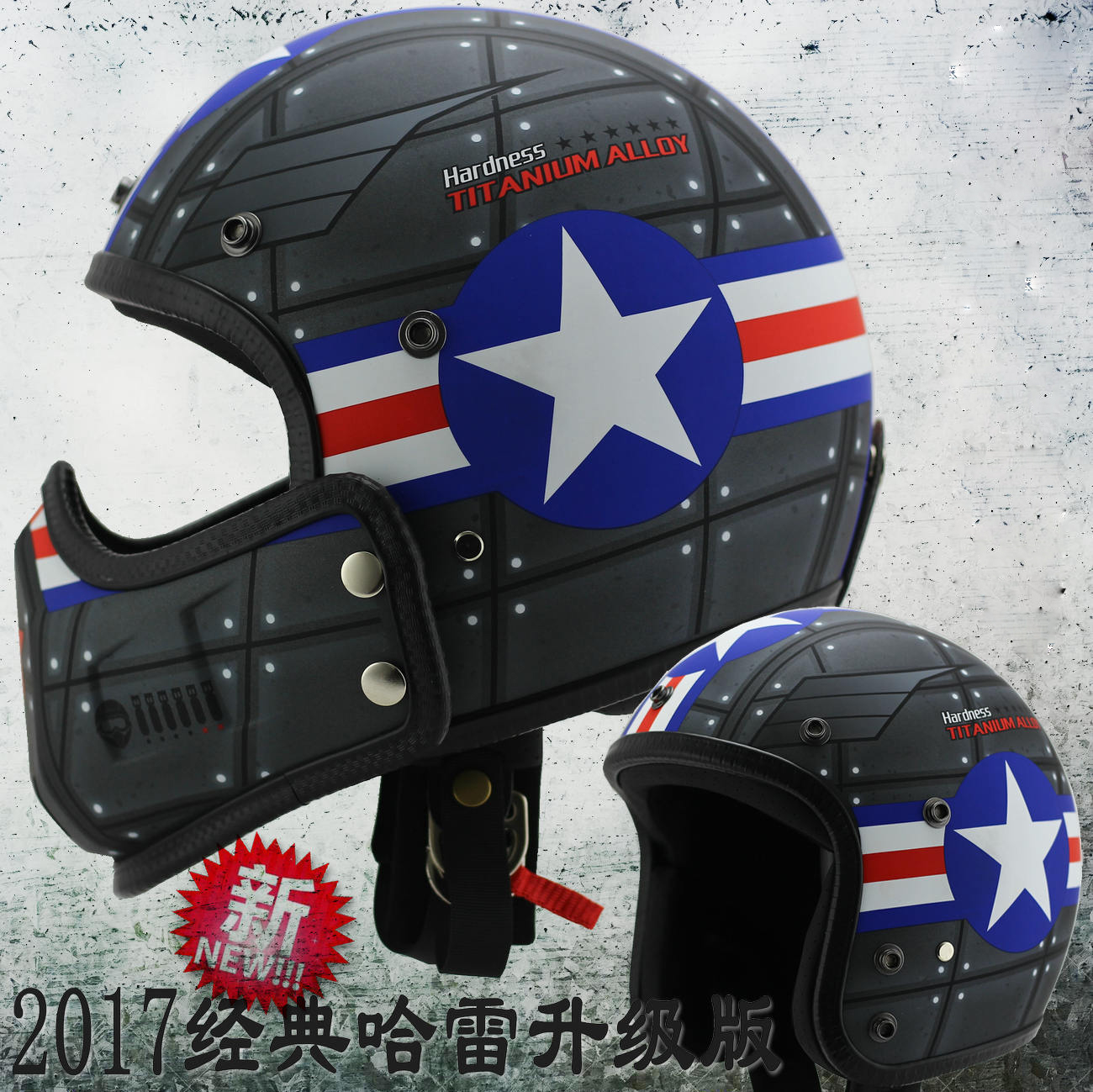 Popular Captain America Motorcycle Helmet Buy Cheap