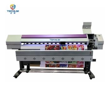 Roland Printer Supplies