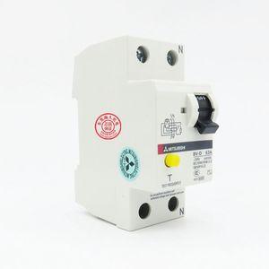 20% Save 25amp RCBO BV-D 2P Earth Leakage Circuit Breaker ELCB RCCB Current  Ratings