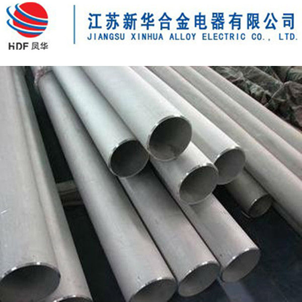 invar 36 nickel iron alloy tube