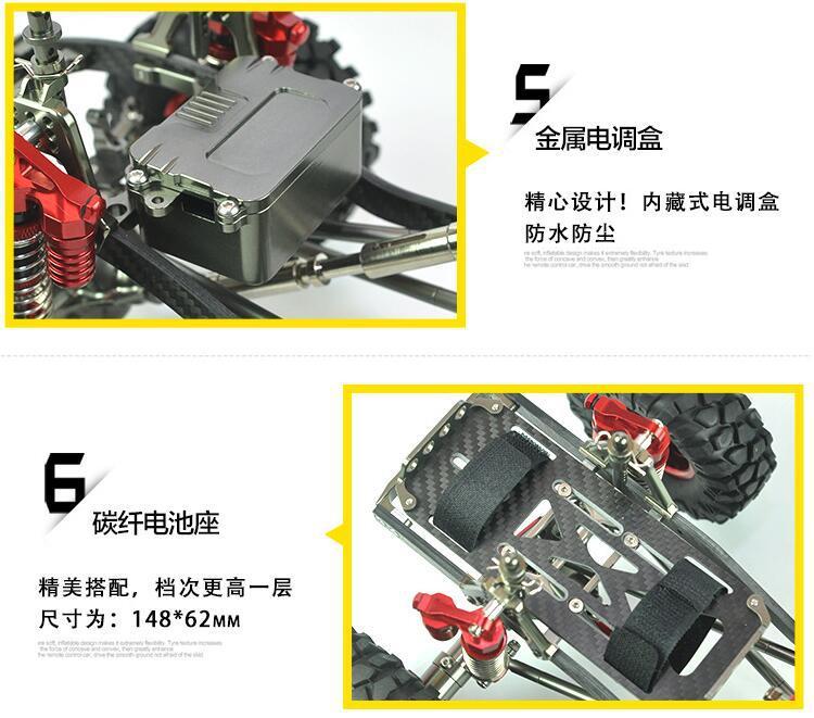 Cnc Aluminium Und Carbon Rahmen Rc Auto Chassis 313mm Radstand Für ...