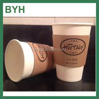 8oz-16oz paper coffee cup sleeve custom cardboard coffee cup sleeves 12oz paper coffee cups and sleeves