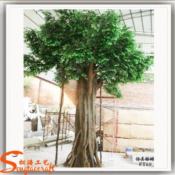 artificial decorative garden plants and trees wholesale cheap fake large ficus trees artificial baobab tree for - Ficus Trees