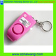 Anti Rape Device Personal Alarm 150bd Anti Lost Defend Wolf Women Self Defense Device