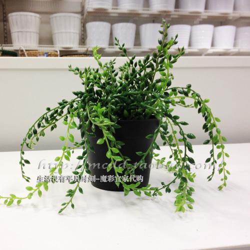 ikea artificial plants achetez des lots petit prix ikea artificial plants en provenance de. Black Bedroom Furniture Sets. Home Design Ideas