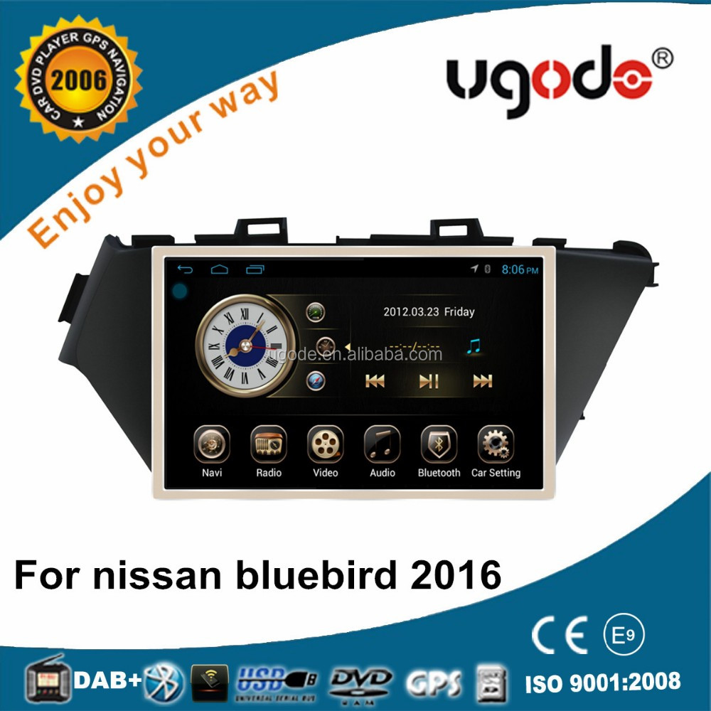 RK PX3 CE Emark car stereo gps player for nissan bluebird 2016 new android 4.4