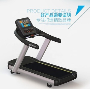 Commercial Treadmill with Heart Rate Sensor Touch Screen and TV hengqing fitness equipment Aerobic equipment EM8300