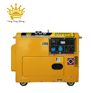 Custom 220v Wind Cool Silent 3kw Diesel Generator Price in India