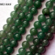 Natural stone green Aventurine, Fashion jewelry and loose gemstones, wholesale beads for DIY design making