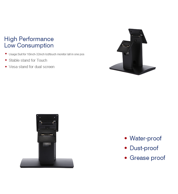 monitor stand base