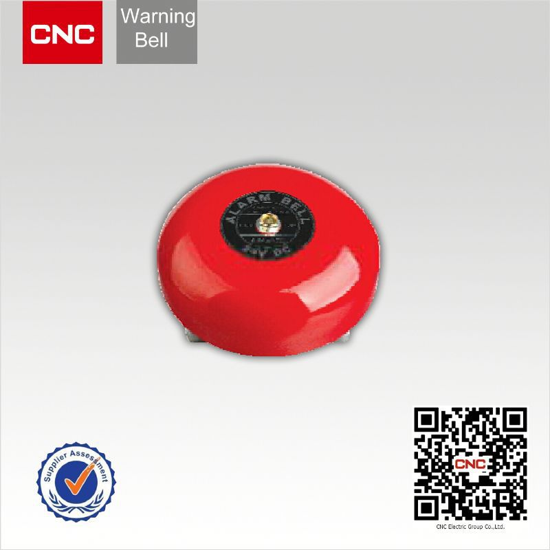 CB emergency siren sound