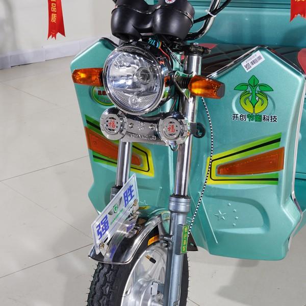 xianghe qiangsheng three wheel cargo e rickshaw tuk tuk for sale