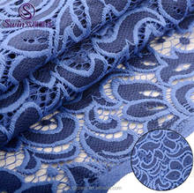 2017 Eco friendly African Aliexpress lace fabric Siwss Style Home Textile guipure royal blue cord lace fabrics for men