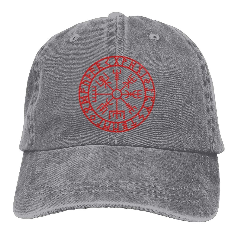 bd3afe8e84958 Get Quotations · Viking Symbol Nordic Compass Dad Hat Adjustable Denim Hat  Classic Baseball Cap