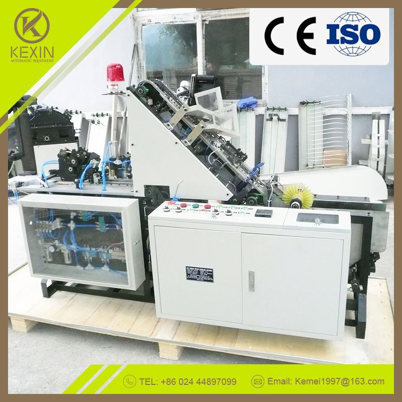 XPTD114 Best Price Merchandising China Frequency Conversion ice stick automatic strapping machines
