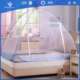Foldable Automatic Installation Yurt Mosquito Nets Yurt Prevent Insect Pop Up Tent Curtains for Beds Bedroom Decor