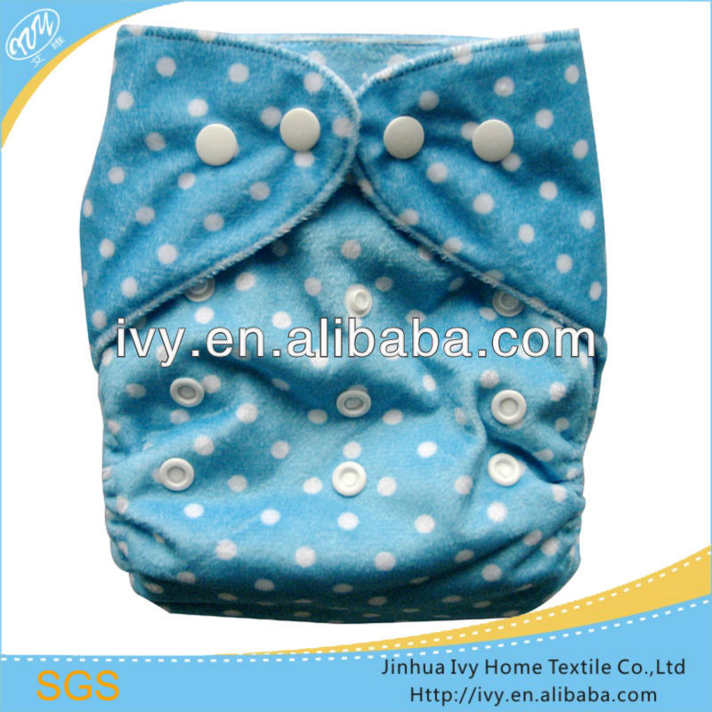 weegro baby cloth diapers