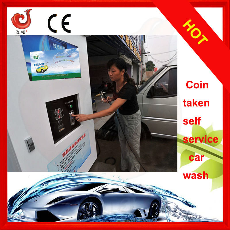2014 CE coin /card operated self service car wash/220v vacuum cleaner