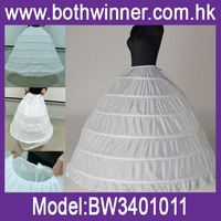 2016 new products petticoat tulle ,h0tt8 wholesale wedding gown petticoat for sale