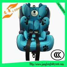 LITTLE BEAR BABY SAFETY CAR SEAT