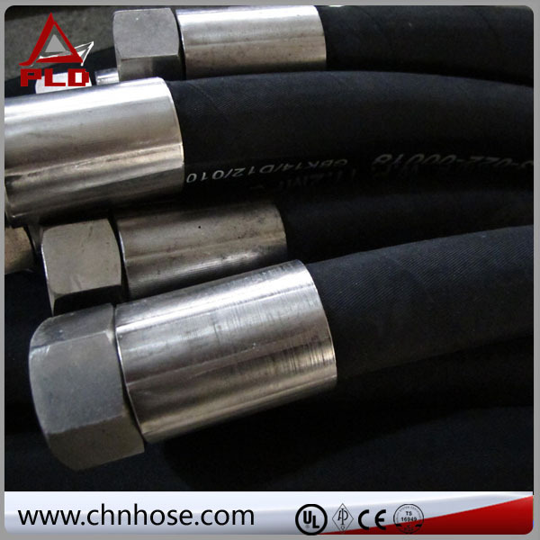 watercraft high pressure acm hydraulic hose