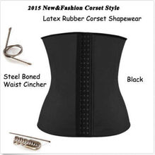 Alibaba Hot Sale Latex Rubber Corset Shape Wear High Waist Body Shaper