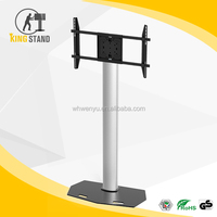 TV monitor display stand, mobile LCD TV mount bracket tv cart for meeting room