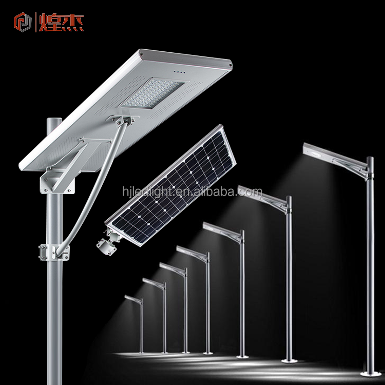 High power outdoor solar 60W integrated solar LED street light