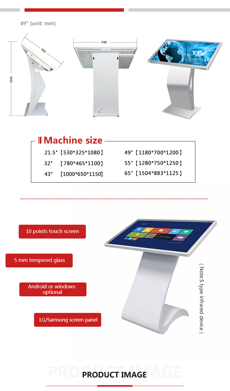 43 inch windows floor stand interactive touch screen kiosk