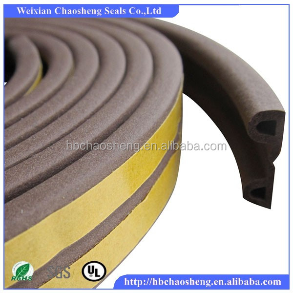 High quality and good price rubber weatherstrip epdm self-adhesive seal strip