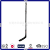 OEM High Quality Fiberglass Hockey Sticks