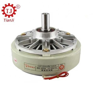 China magnetic particle clutch/brake manufacturer hot selling industrial brakes